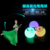 Flashing Juggling Ball Soft LED Glowing Gymnastics Gear Ball Multi Colors LEDs Body Building