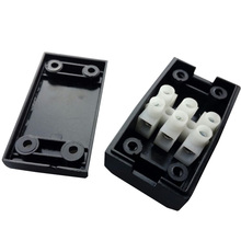 Plastic electrical cable junction box double insulated wire connector box