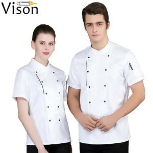 88bc9ed820a kitchen restaurant uniform bellboy cook jackets hotel chef wear jinbei pants  chef uniform jacket Chef clothing