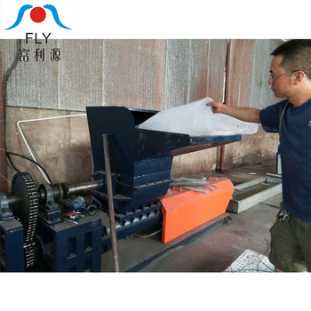 FLY200-125 Save Cost EPE Foam Recycling Machine
