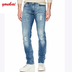 44f8cdbdf6e21 Wholesale Rock Revival Jeans, Suppliers & Manufacturers - Alibaba