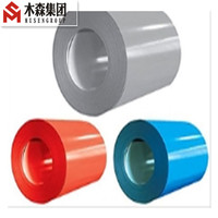 Color coated single layer 1100 1060 3003 3004 aluminium coil to roofing