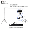 Guaranteed quality proper price background stand crossbar 3m photo equipment