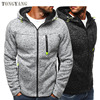 TONGYANG Jacket Men Zipper Slim Outerwear & Coats Winter 2019 Fashion Cotton Blend Pullover Men's Jacket chaqueta hombre 18SEP12