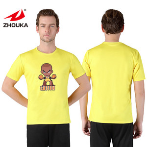 Cozy Yellow Black White T-Shirt Men