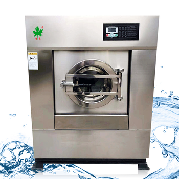Fully automatic laundry commercial washing machine prices