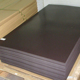 1-30 mm Black Color High Quality Natural Latex Rubber Sheets