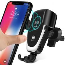 car phone holder CF90 Auto qi wireless charger for phone  Car 10W Fast Charging