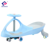 Hot sale plastic adult/kids swing car /Ride On Toy