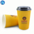 Wholesale manufacturer Single/Double/Ripple Wall Custom Printed Hot Drinking Kraft Paper Cup