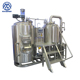 Micro Bar Commercial Mini Beer Fermenter 300L Home MicroBrewery System