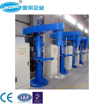 Emulsion Paint Making Machine