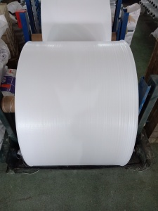 Generic white plastic polypropylene pp woven laminated raffia packaging film bag sack flat tubular fabric sheet in roll
