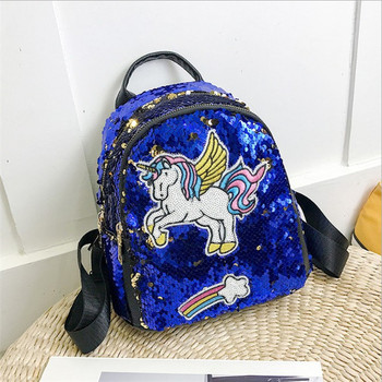 Hot sale Valentine's Festival Color Changing Shinning Sequined Women Men Riding Drawstring Sport Magic Backpack Bag