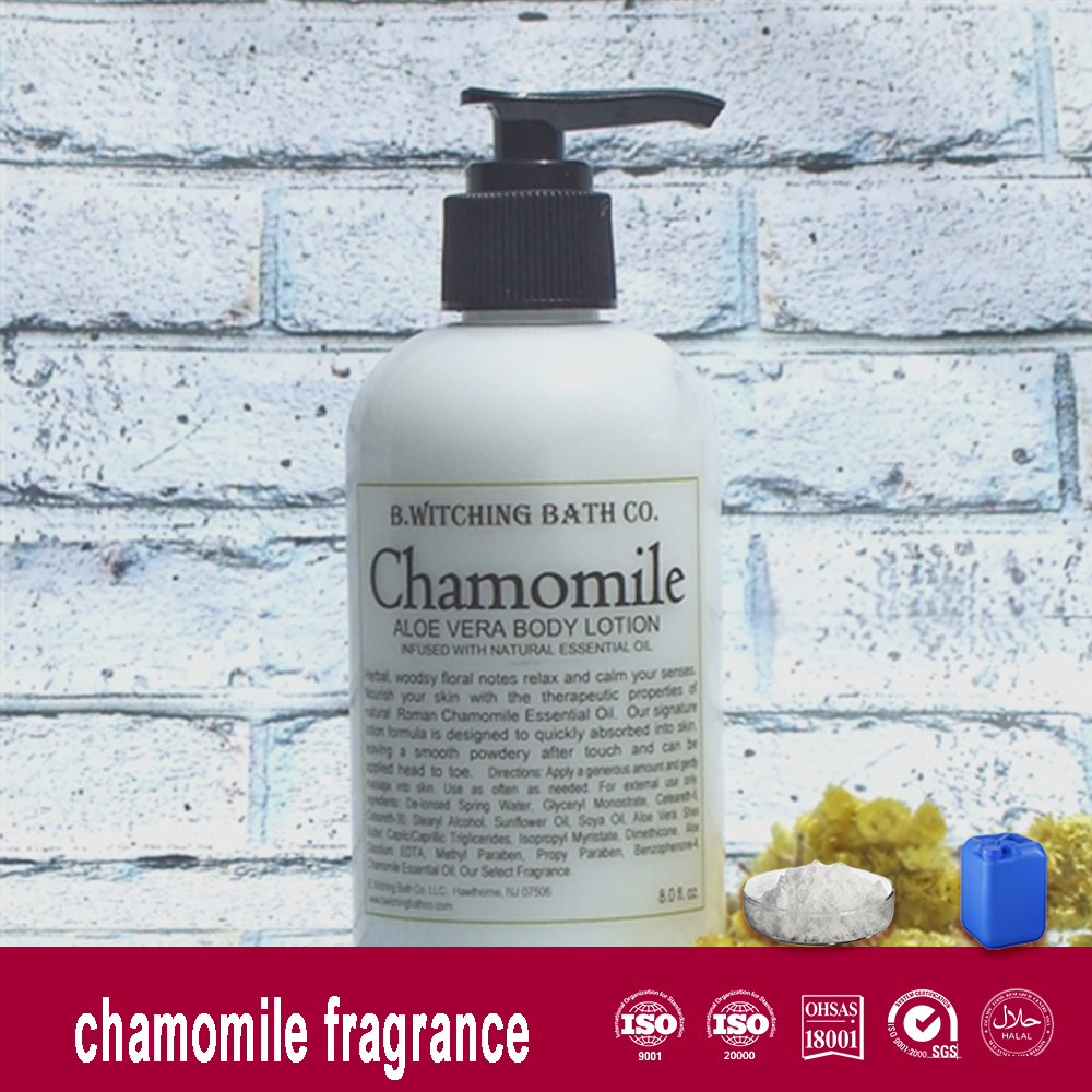 chamomile fragrance for shower jam and moisturizer