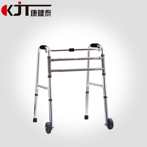 Aluminum Foldable adult aid mobility frame rollator walker