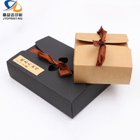 Manufacture Custom Eco Friendly Recycle Dog Food Cardboard Paper Packaging Storage Luxury Box Set