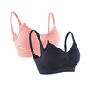 Hot Selling Super Push Up Underwear No Steel Ring Sexy Seamless Bras Cup women bra