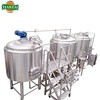5hl draught beer microbrewery for sale australia 1000 liter craft beer brewery