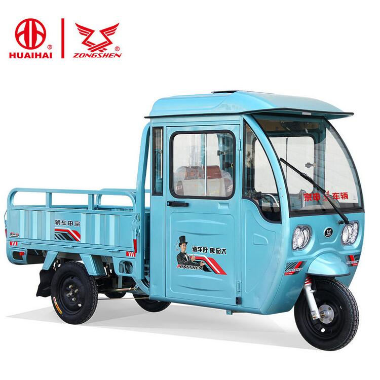 Utility Zongshen Vehicle 3 Wheel Electric Mini Pickup Truck For Goods Loading View Electric Pickup Vehicle Zongshen Product Details From Huaihai Global E Commerce Co Ltd On Alibaba Com