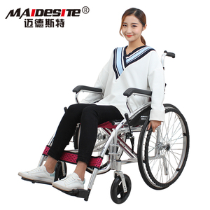 Alum Wheelchair, Alum Wheelchair Suppliers and Manufacturers at
