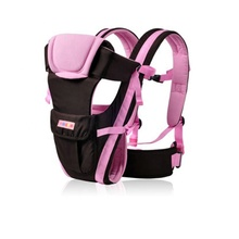 0-30 monate ergonomische kinder sling <span class=keywords><strong>rucksack</strong></span> pouch wrap Vorne multifunktionale <span class=keywords><strong>baby</strong></span> träger
