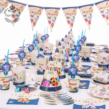 Animal Party Supplies Includes Plates Popcorn Boxes Cups Napkins Invitation Card For Kids Themed Birthday Parties