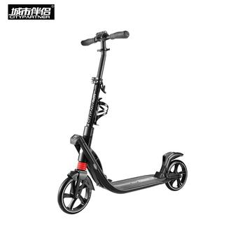 cidade de oxelo 9 big 200mm roda venda quente adulto 2 roda scooter