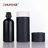 /product-detail/customized-cosmetic-packaging-cardboard-matte-black-paper-tube-for-essential-oil-bottle-62072547039.html
