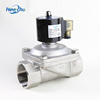 DN50 Large Flow 2 Inch Electric Stainless Steel Control Water Solenoid Valve