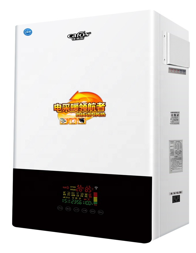 50KW OFS-ADS-O-S-50-1 Wholesale Electric Central Heating <strong>Boiler</strong> Electric Combi <strong>Boiler</strong>