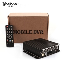 Hot Selling Portable Mini Mobile DVR Truck Monitoring 4CH SD Card MDVR
