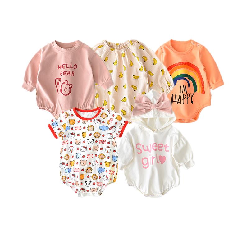 46a6475f2 مصادر شركات تصنيع سعر الجملة ملابس الاطفال وسعر الجملة ملابس الاطفال في  Alibaba.com