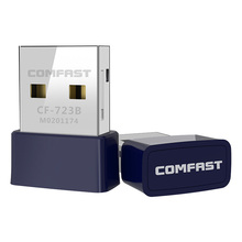 150 Mbps CF-723B drahtlose <span class=keywords><strong>tragbare</strong></span> wifi adapter usb wifi home network mini adapter