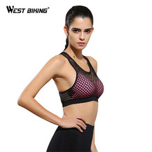 WEST RADFAHREN frauen Nahtlose Racerback Sport Padded Bh Sexy Gym Wear Push Up Lauf Yoga Bh Frauen Fitness Yoga sport Bh
