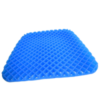 Very flexible folding TPE gel grip blood circulation seat cushion