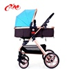 cheap baby strollers 2 in 1 luxury/china second hand baby stroller manufacturer/4 child compact baby stroller reversible handle