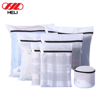 Heli Eco-friendly Home Big Lingerie Cloth Mesh Laundry Washing Bag