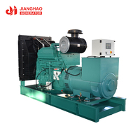500kw magnetic generator 625kva permanent magnet generator with Cummins engine KTA19-G8