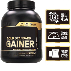 sports nutrition whey protein 100% gold standard for building the muscle