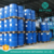China chemical Organic silicon emulsion compound textile industrial antifoam