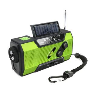 Shortwave Radio, Shortwave Radio Suppliers and Manufacturers at
