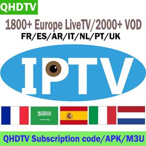1 Year IPTV Qhdtv USA African Italian Indian Europe Channels M3U Arabic  Europe USA Morocco Albania Turkey M3U IPTV High Quality