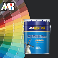 AAB Exterior outdoor wall alkali resistant warehouse prices floor primer latex paint