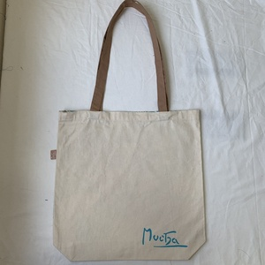38ccdc5ab China Canvas Rice Bag, China Canvas Rice Bag Manufacturers and Suppliers on  Alibaba.com