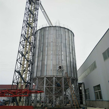 Hopper bottom small storage steel grain silo from Shandong supplier