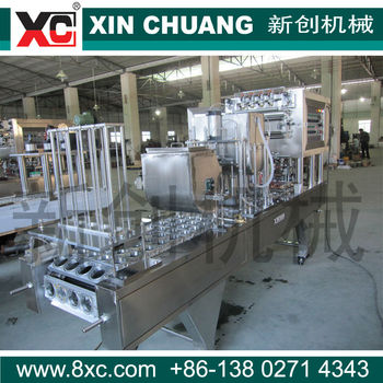 Chocolate / Syrup / Sauce Cup Automatic Packaging Machines