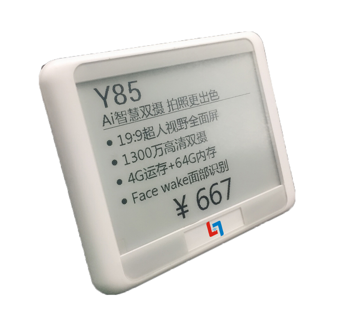 4.2inch Bluetooth ESL E ink Digital Tag Price BLE ESL