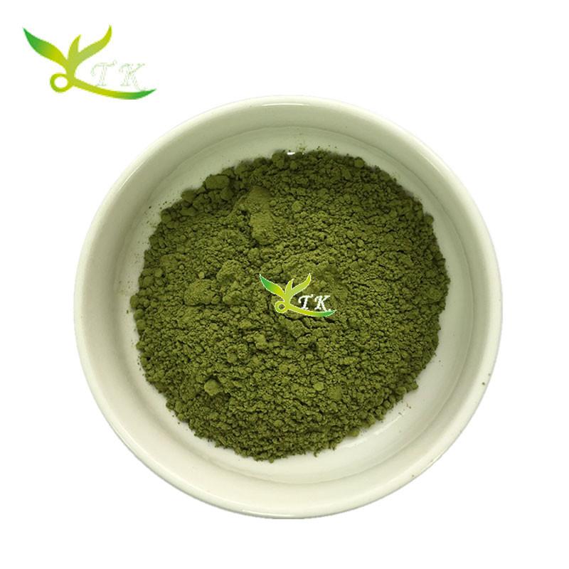 Hot Sale Top Grade Japanese Matcha Tea Powder Matcha Green - 4uTea | 4uTea.com