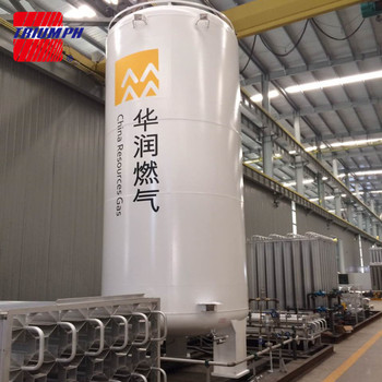 Cryogenic storage Tank for LNG with ASME/GB Standard